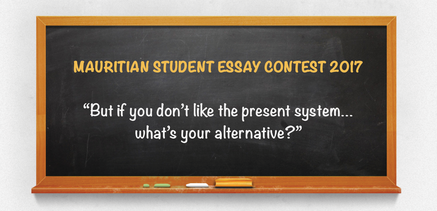 staton essay prize 2013